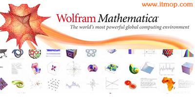 mathematica哪个版本好?mathematica破解版下载