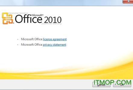 office2010精简版三合一破解版 v3 免激活版 0