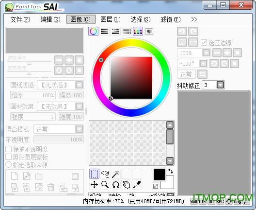 Easy Paint Tool SAI(漫画绘画软件) v1.3.3 免费中文版 0