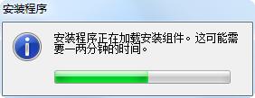 Microsoft .NET Framework v3.0 简体中文语言包 0
