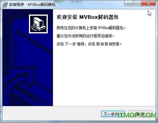 mvbox音��l解�a器 v2.0.0.40 官方版 0