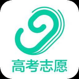 第九道志愿软件