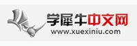 犀牛龙8娱乐网页版登录