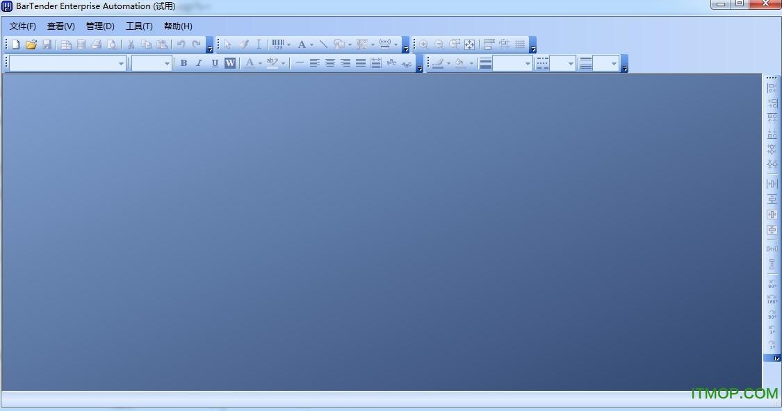 bartender11破解文件(btsls 9.0 9.4 keygen) v11.1 龙8娱乐平台_支持32位/64位 0