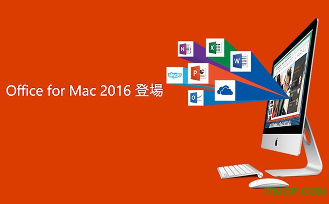 office 2016 for mac破解版 v16.22 简体中文免激活版 0