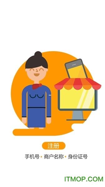河北联通沃掌通手机版 v1.0.3 安卓版 0