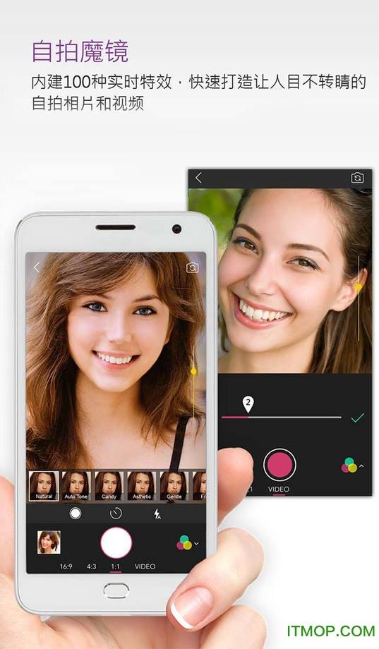 玩美相�C�O果手�C版 v5.40.3 iphone版 1