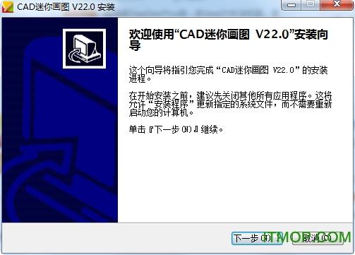 CAD���㻭ͼ v2019R5 �ٷ����°� 0