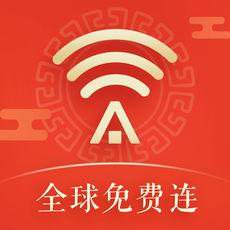 平安wifi无时长限制版
