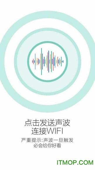 尚维国际cms2.0ios v3.5.2 iphone手机越狱版 0