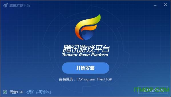 腾讯游戏客户端 v2.11.3.4471 官方版 0