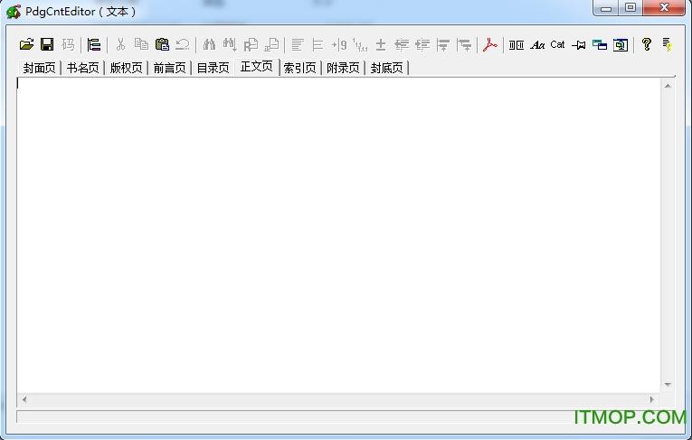 PdgCntEditor v3.03 简体中文绿色免费版 0