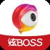 炫boss app(微商创业)