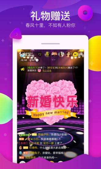 酷狗KTV ios v1.9.1 iphone版 2
