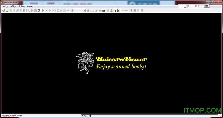 马健PDG阅读器(UnicornViewer) v0.24 绿色版 0