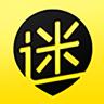 迷境app(AR解谜游戏)