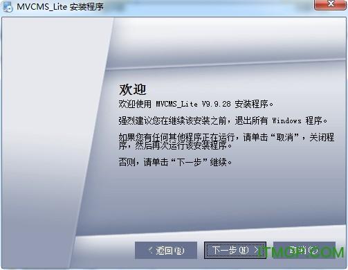 mvcms_lite pc�像(七普�W�j�O控系�y) v9.9.28 官方版 0