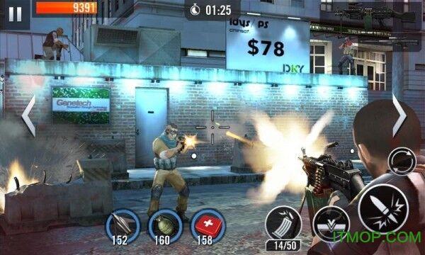 狙击猎手3d无限金币版