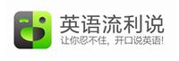 上海流利�f信息技�g有限公司