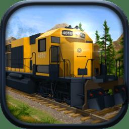 模拟火车15无限金币破解版(train driver 15)