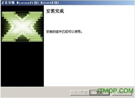 DirectX9
