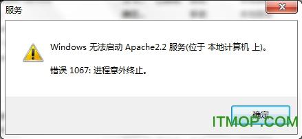 Apache安装包
