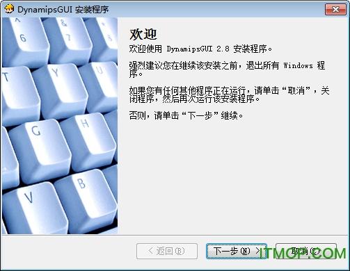 Dynamips GUI v2.82 中英文双版发布[集成更新包] 0
