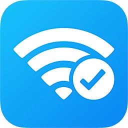 WIFI密码破解手机版