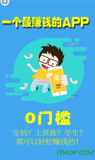 QT助手ios版 v1.12.230 iphone版0