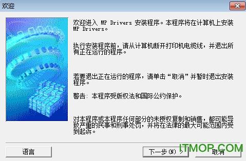 佳能PIXMA E408一�w�C��� v1.00 官方版 0