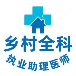�期�app