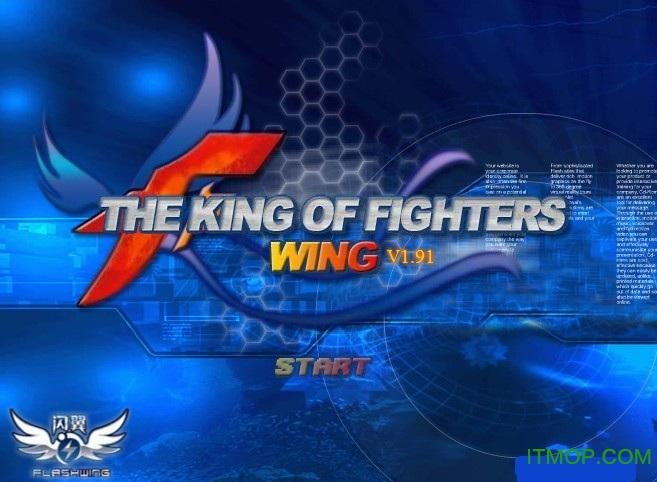 拳皇wing v1.91 flash中文版 0