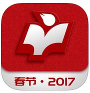 中邮阅读客户端苹果版