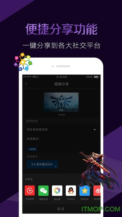 飞磨视频剪辑大师苹果手机版 v1.0iPhone版 0