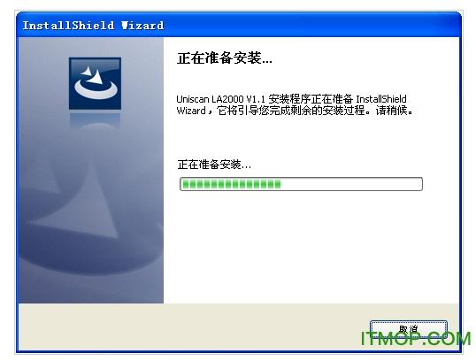 unisscan清华紫光la2000驱动 v1.3 官方正式版 0