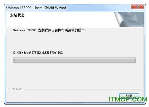 紫光LB3000扫描仪驱动 v1.0 官方版 0