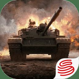 坦克连360最新版