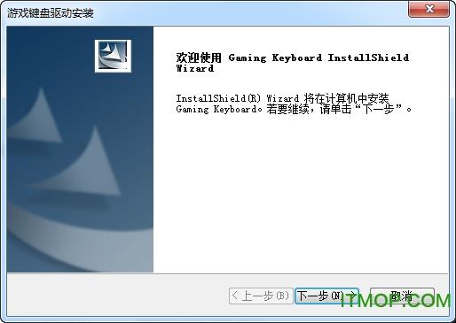 达尔优掠夺者键盘驱动 v1.0 官方版 0