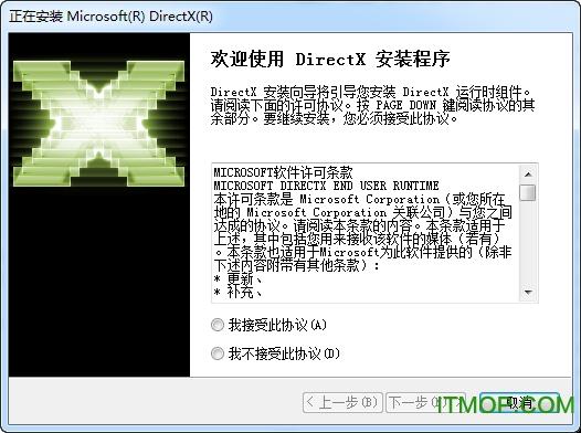 directx 11 64位  0