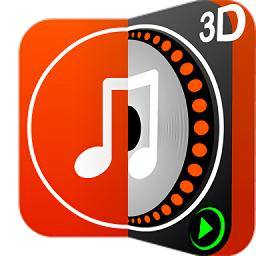 discdj 3d打碟机专业版