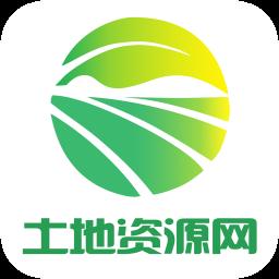 土地资源网app