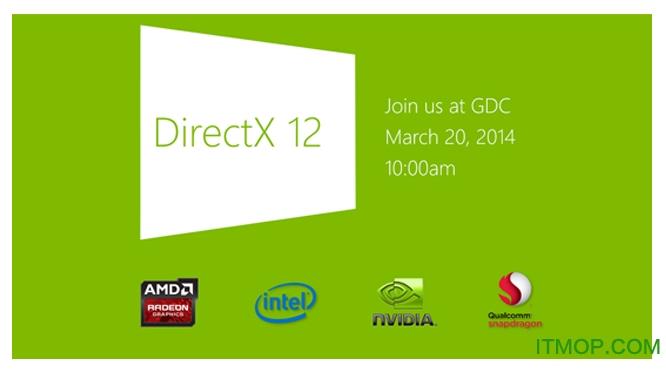 DirectX 12 32位/64位 官方版 0