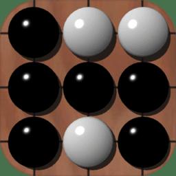 神域五子棋