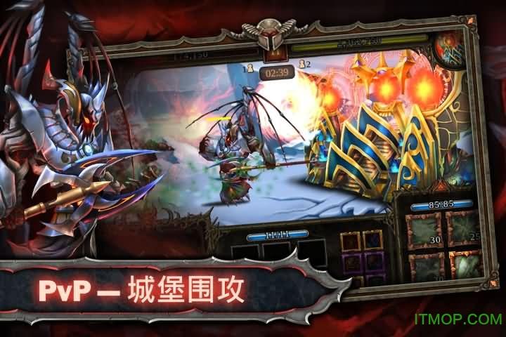 史诗英雄战(Epic Heroes War) v1.9.2.240 安卓版 3