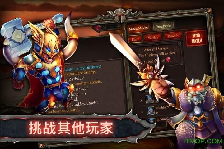 史诗英雄战(Epic Heroes War) v1.9.2.240 安卓版 1