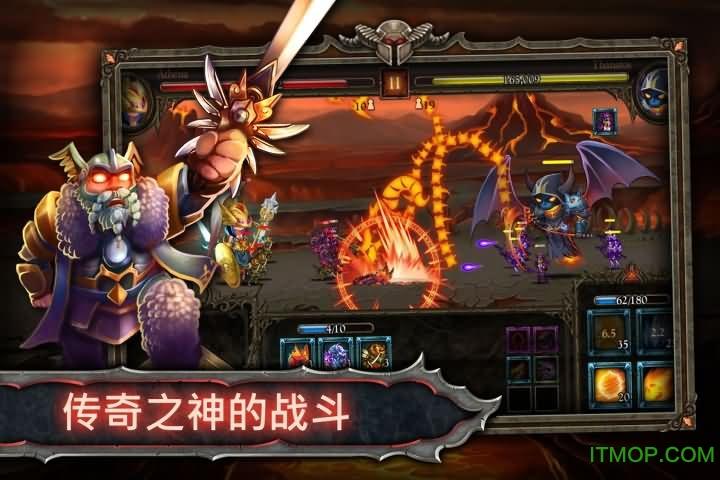史诗英雄战(Epic Heroes War) v1.9.2.240 安卓版 0