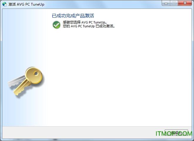 AVG PC Tuneup 2017算号器 绿色版 0
