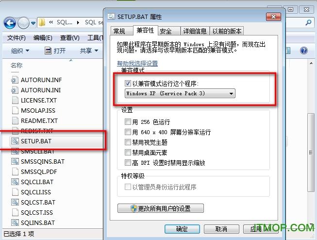 SQL2000个人完整版