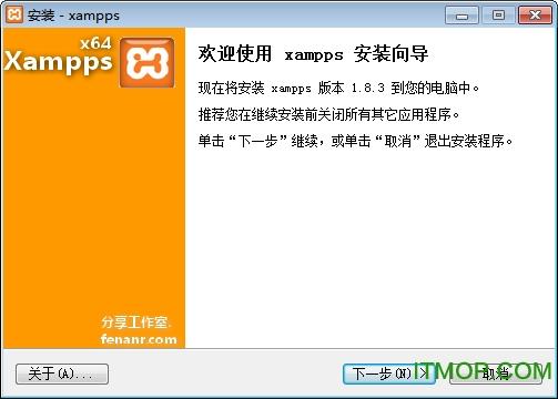 xampps X64 v8.0.1.0 最新版 0