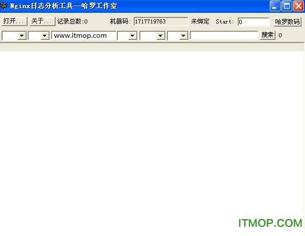Nginx日志分析工具 windows版 v2.1.0 绿色免费版 0